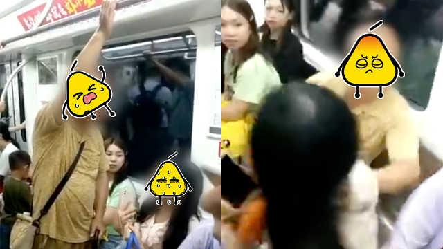 老人地铁挤走女孩抢座位:我打死你