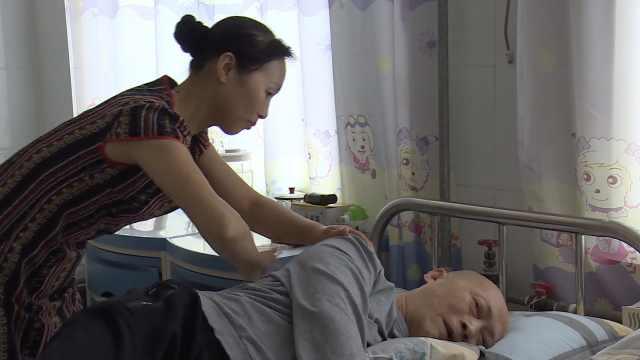 妻子5年贴身照顾,植物人丈夫醒了