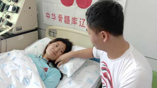 为捐干细胞救6岁娃,女律师推迟怀孕