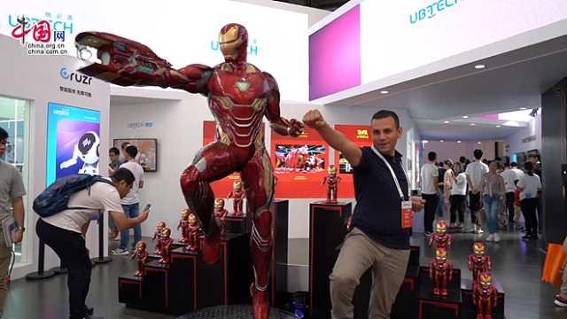 世界机器人大会:在北京遇见未来
