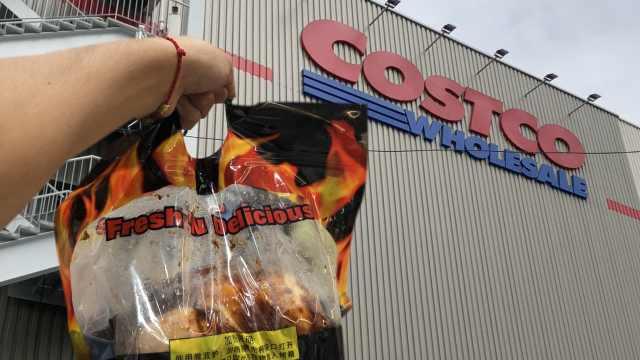 买到就是赢家?上海Costco烤鸡测评