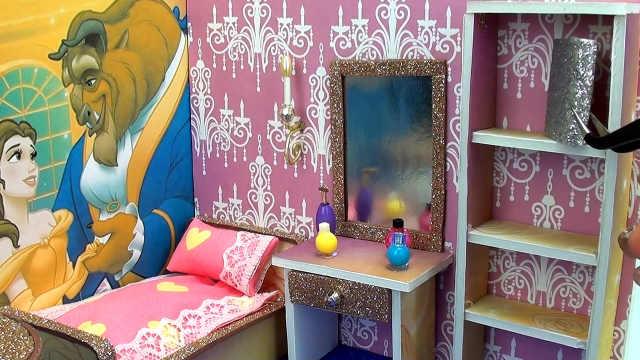 DIY贝儿公主与野兽王子的卧室