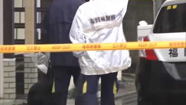 中国留学生在日本遭同胞多刀刺死
