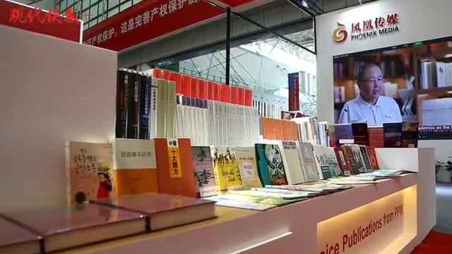 江苏版权贸易博览会登陆南京