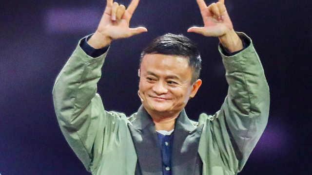 马云卸任前这1年:低调退出多家公司