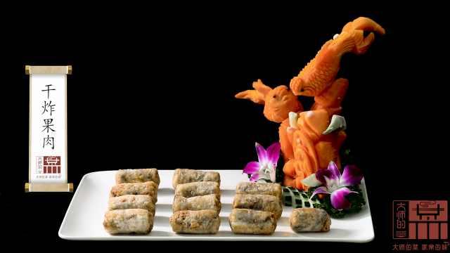 潮汕传统老菜干炸果肉,肉香十足!