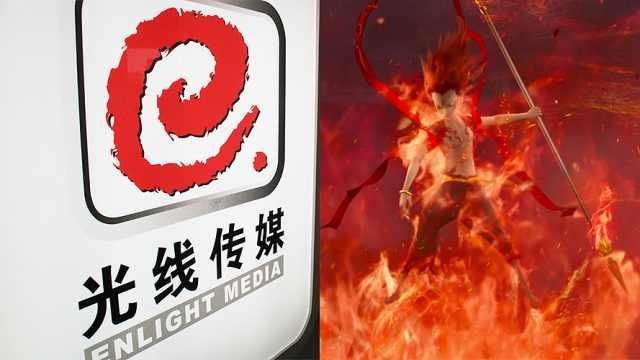 光线传媒一月内抢注上千哪吒商标