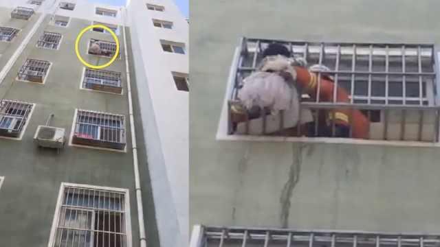 惊险!7岁女童5楼坠下紧抓4楼窗栏
