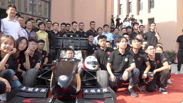 大学生硬核赛车梦:自己造车自己开