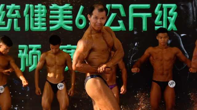 57岁健身爷爷参赛健美,曾9次夺冠