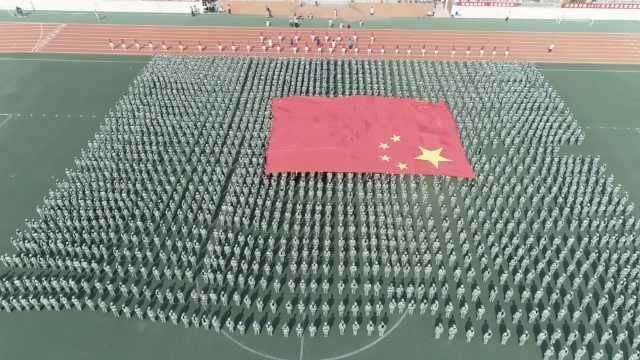 3千新生展示266平米国旗,献礼祖国