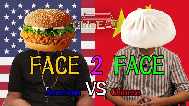 中外美食文化差距,不看还真不知道