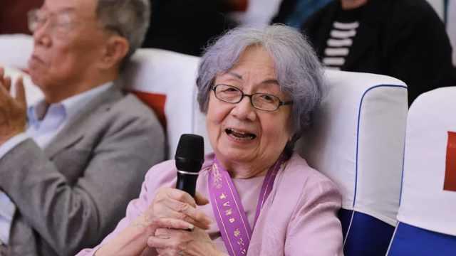归国执教40年,95岁叶嘉莹感人发言