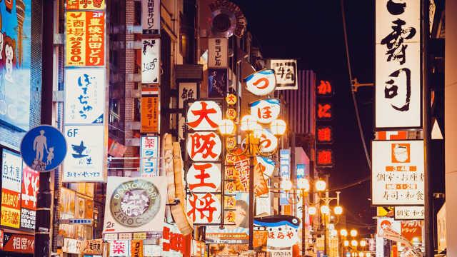 在大阪买民宿,品牌为什么很重要?