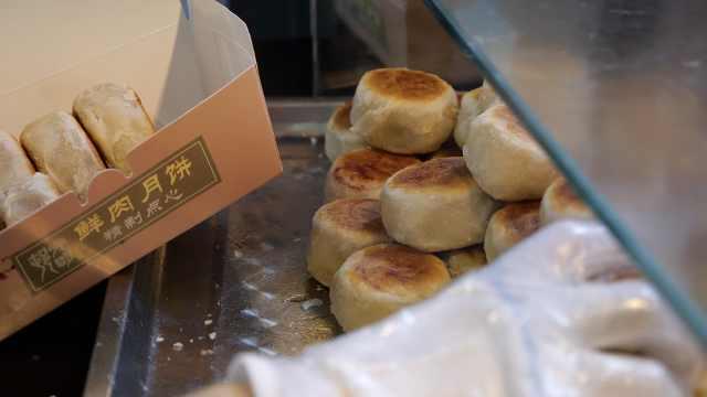 上海月饼界传奇:排队7小时才买上