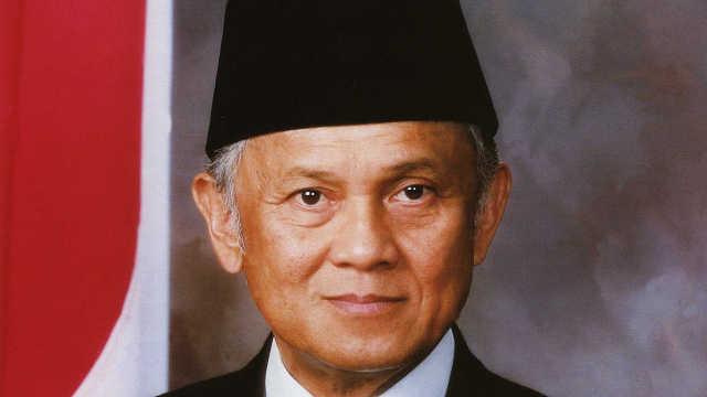 印尼前总统去世,政府将下半旗致哀
