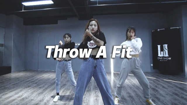 乐舞秀帅气翻跳《Throw A Fit》