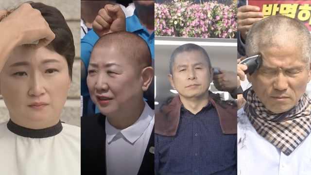 韩最大在野党党首剃头抗议法务部长