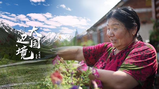 中国最北女村医:边境上的接生婆