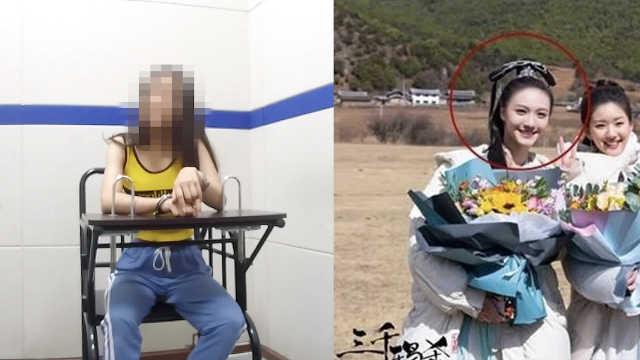 大闹车站女子为演员刘露,发文致歉