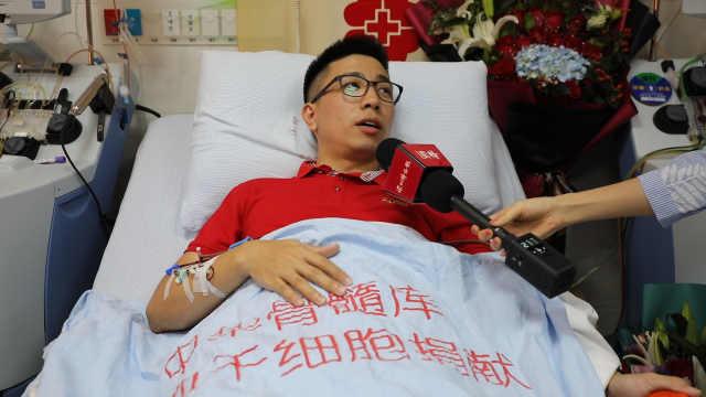 深圳造血干细胞成功捐献突破300例