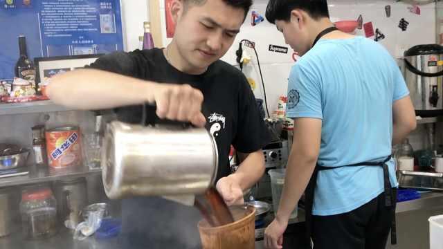 90后小伙卖丝袜奶茶:想传承茶文化
