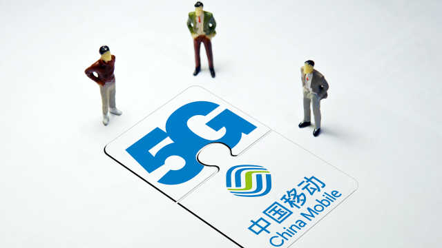 中国移动将于10月份发布5G套餐