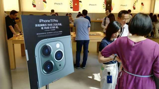 私换iPhone11屏幕,苹果将发警告