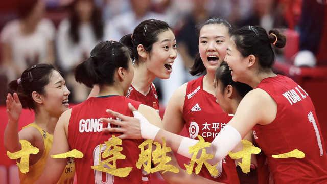 颁奖来了!见证中国女排冠军时刻