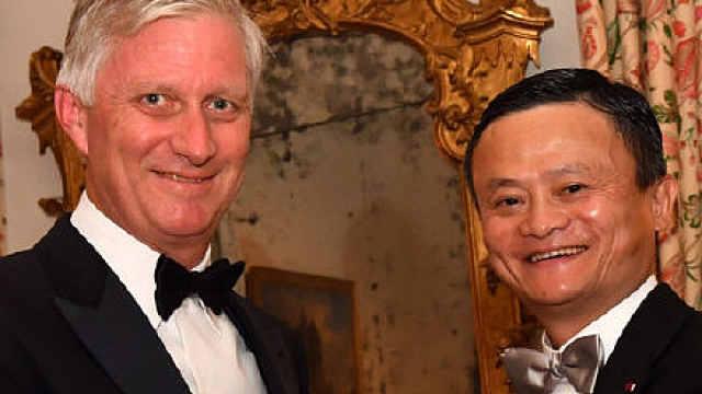 中国第一人,比利时国王为马云授勋