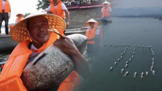 大丰收!渔民开渔船摆字为祖国庆生