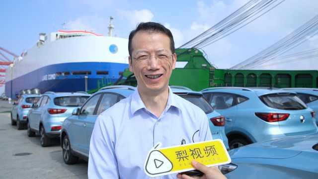500輛!中國新能源車出口創記錄!