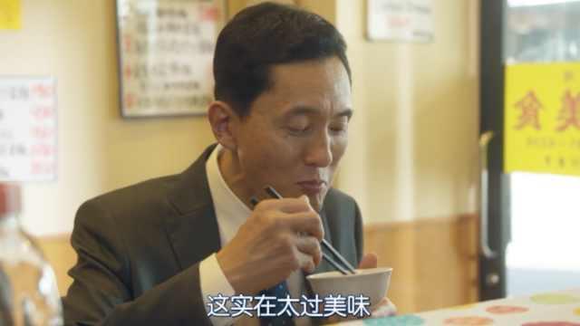 日本人首次吃煲仔饭,舌尖像点爆竹