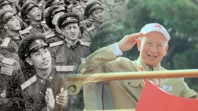 時隔55年,8旬老兵再次受邀參加閱兵