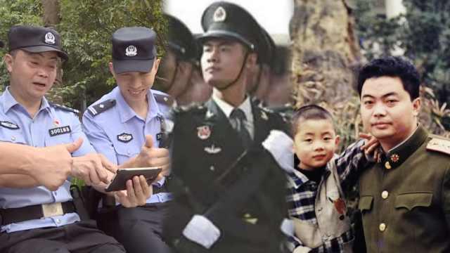 儿子替警察父亲圆梦参加国庆阅兵