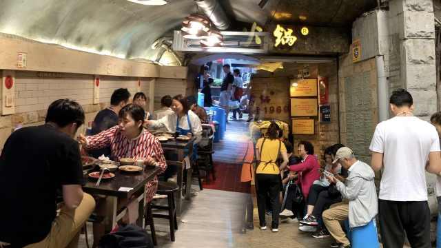 游客早10點吃重慶火鍋,店員累失聲