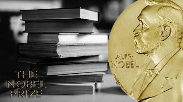 直播:波、奥作家分获诺贝尔文学奖