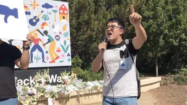 为自杀同事抗议,脸书中国员工被开