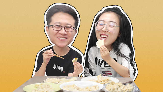 5种奇葩馅饺子试吃,真长见识了