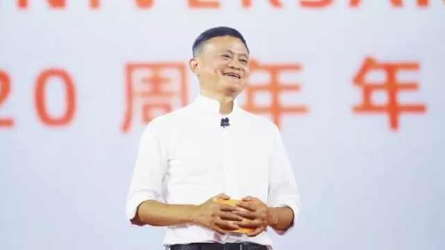 马云第三次成为中国首富