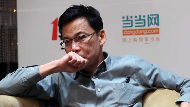 李国庆:曾心软没踢走老婆俞渝