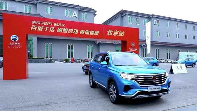 上汽荣威RX5MAX举办智能交车盛典