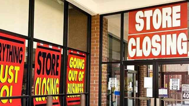 美国零售业今年已关店7600家