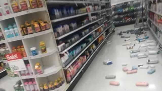 加州突发4.5级地震,暂无人员伤亡