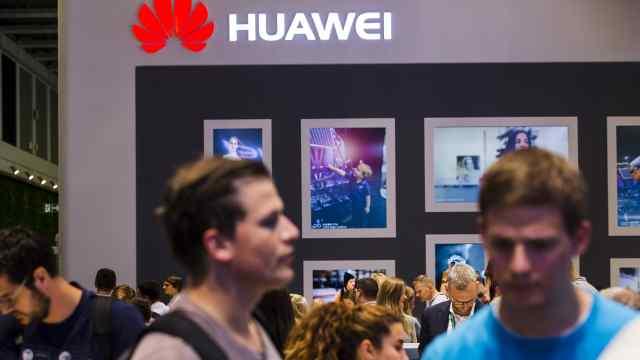 德国5G网络将不排除使用华为设备
