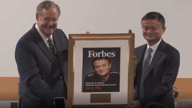 福布斯称马云应得诺贝尔奖