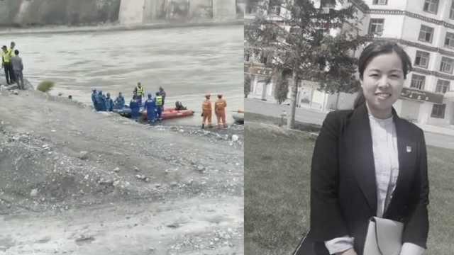 扶贫干部与记者下乡坠江,5人均遇难