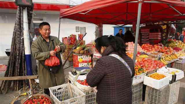 在小城市用微信卖水果