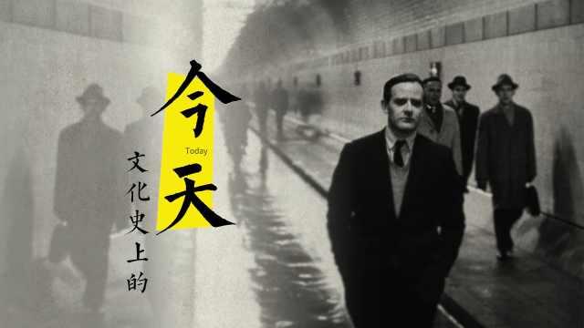 文化史上的今天:间谍勒卡雷与小说