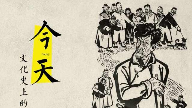 文化史上的今天:不能忘记鲁迅